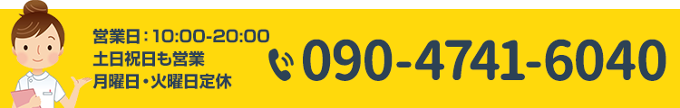 042-645-8200