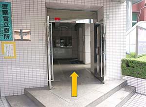 建物入口よりお入りください