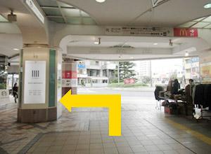 左(JR八王子駅方面)に進んでください。