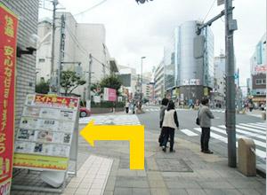 保健所手前の交差点を左に曲がってください。