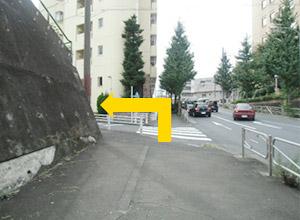 線路を通り過ぎてすぐを左に曲がってください。
