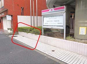 赤枠の場所。建物敷地内から出ないように停めてください